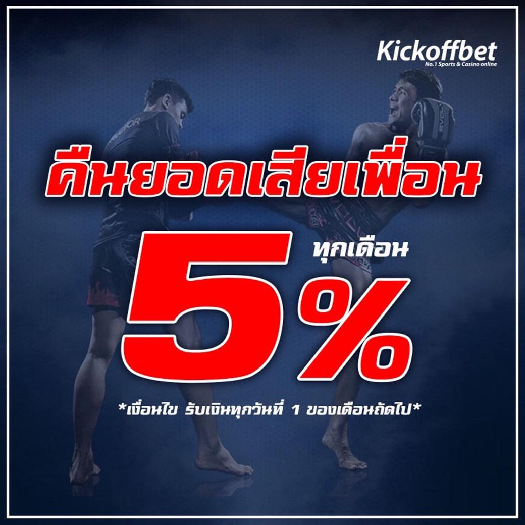 เซ็กซี่ บาคาร่า - www.kickoffbet789.com